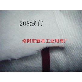 河南新星厂家批发纤维滤布污水处理滤布长毛滤布聚酯纤维滤布长毛绒滤布