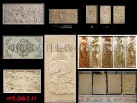 河南人造砂岩浮雕厂家订做2019  产品