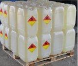 温州优质硅胶抗黄硫化剂 无色无味 快速硫化