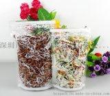 印白花自立袋 干果花茶食品包装袋 高档站立自封袋