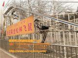 公园新增大型户外游乐设施疯狂老鼠FKls