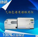 甲醛檢測儀器 VOCS有機揮發性物質檢測儀器