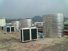 15吨中央热水系统工程,太阳能空气能热泵,空气源热泵热水器批发