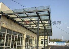 深圳钢结构玻璃雨篷,钢结构雨蓬,钢结构雨棚工程设计定制安装中心