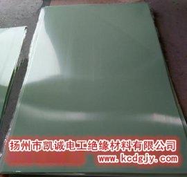 FR-4环氧板绝缘板 厂家生产质量可靠