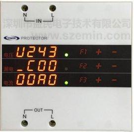 益民EM-001AK过压保护器 漏电保护器 电流保护器