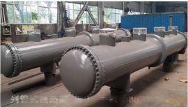 列管式冷凝器选型供应商