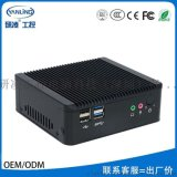研凌NANO-N2b J1900無風扇迷你工業電腦全鋁機箱廠家直銷
