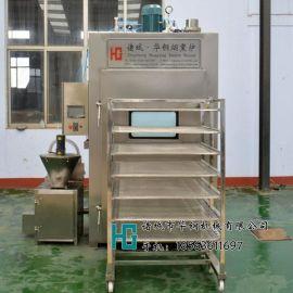 烟熏炉生产厂家,华钢十几年品质