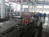 CA(醋酸纤维素)板材挤出生产线