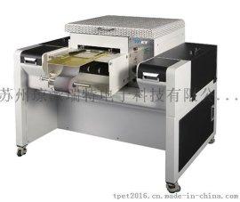 TPET厂家直销小型烫机,新概念多功能小烫机,烫口袋,烫三角贴