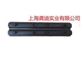 供应久保田kx183挖掘机橡胶履带块,配套450MM宽履带板