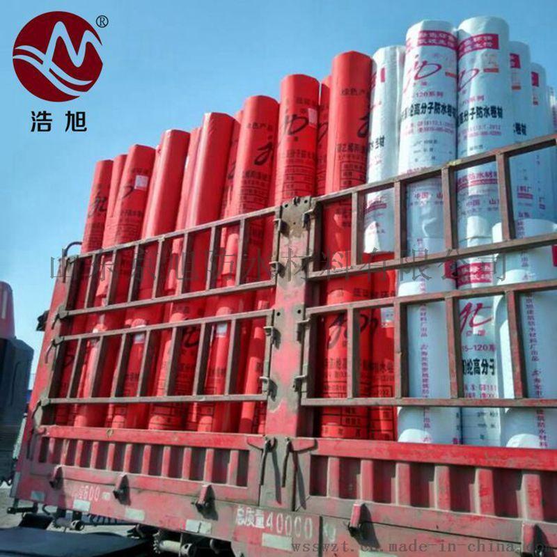 300g丙綸布屋面防水防潮材料 批發聚乙烯丙綸防水卷材