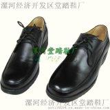 漯河堂踏鞋厂真皮常服皮鞋保安皮鞋制式皮鞋休闲皮鞋