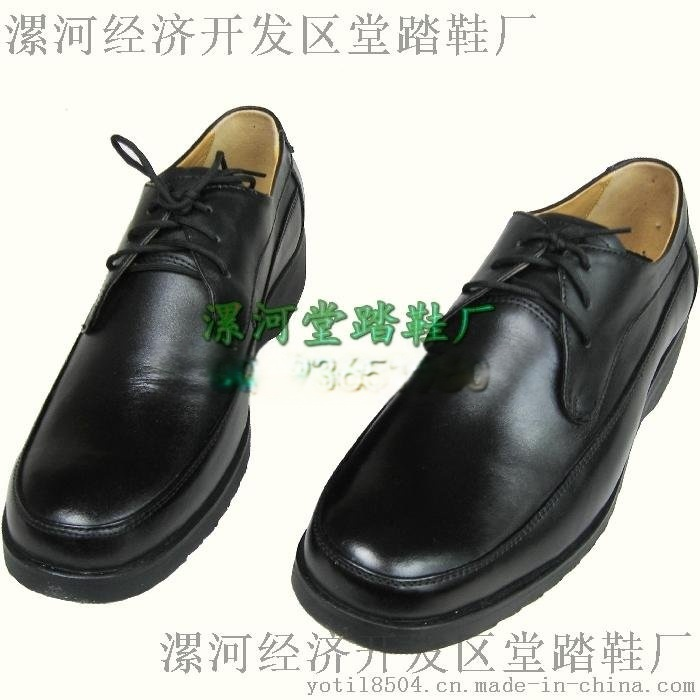 漯河堂踏鞋廠真皮常服皮鞋保安皮鞋制式皮鞋休閒皮鞋