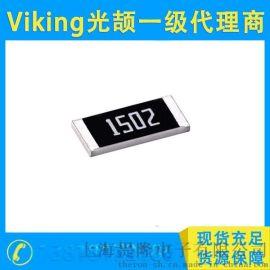 Viking光颉电阻,HVR耐高压厚膜芯片电阻