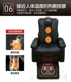 正勋科技光能养生椅厂家