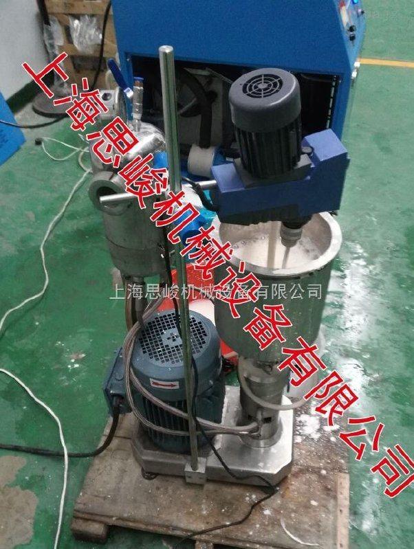GRS2000水基潤滑劑分散機