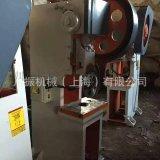 上海厂家自产自销冲压机床设备   JB21-10T固定台式小型钢板冲床  保质18个月
