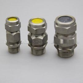 不锈钢防爆填料函 DN15/20/25/32/40 格兰头铠装 电缆接头  厂家直销