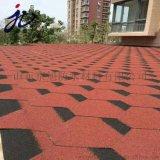山東彩色瀝青瓦屋頂防水材料 京旭牌馬賽克型瀝青瓦