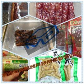 防氧化食品蔬菜水果杂粮水果蔬菜鸡鸭鱼肉食品真空包装机