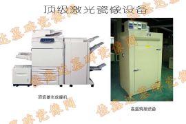 激光高温墓碑瓷像打印机/高温陶瓷照片打印机