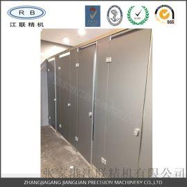 廠家直銷高檔鋁蜂窩公共衛生間隔斷板 環保無毒