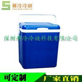 赛冷SL-26L保温箱冷藏箱户外冰包车载冰箱便当包母乳保鲜钓鱼箱