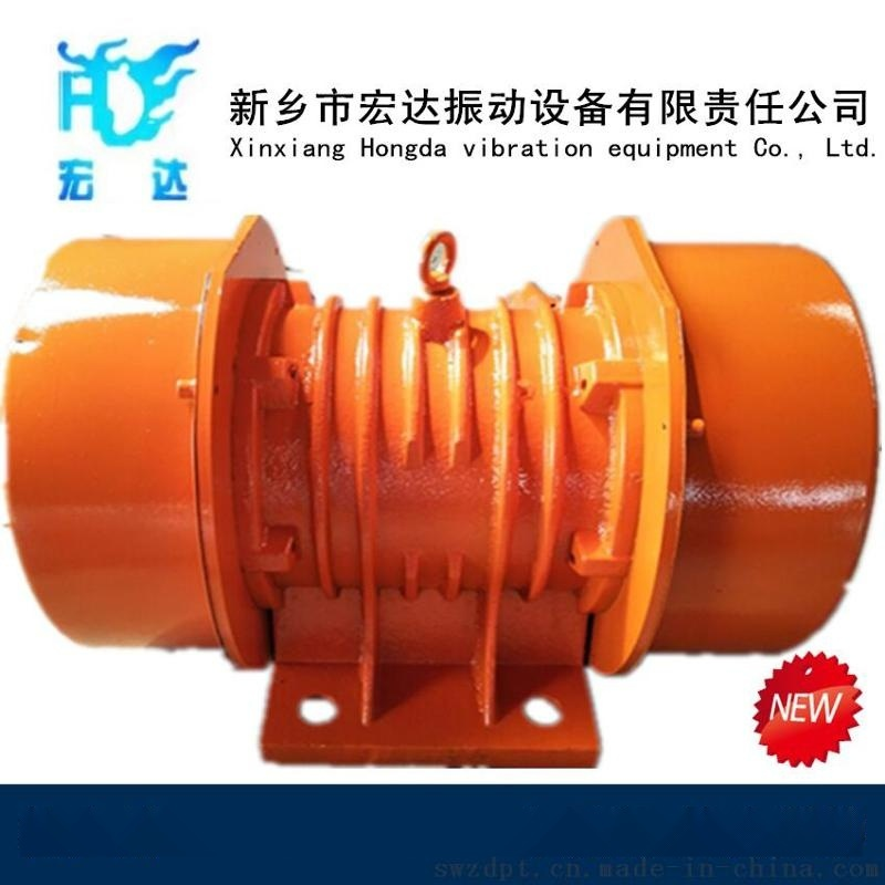 ZW16-6振動電機(1.1KW)機械備用電動機