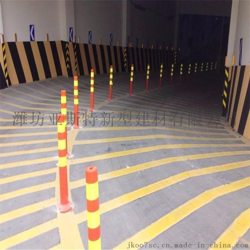潍坊奎文区 地下停车场入口减噪地面施工 止滑车道施工方报价