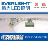 台湾亿光 贴片红外发射管 IR26-71C/L302/TR8 940nm发射二级管