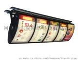 快餐店灯箱价格 弧形灯箱批发 弧形灯箱规格尺寸