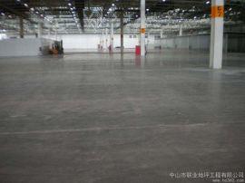 供应 优质密封固化剂渗透地坪 混凝土密封固化剂 地坪渗透剂