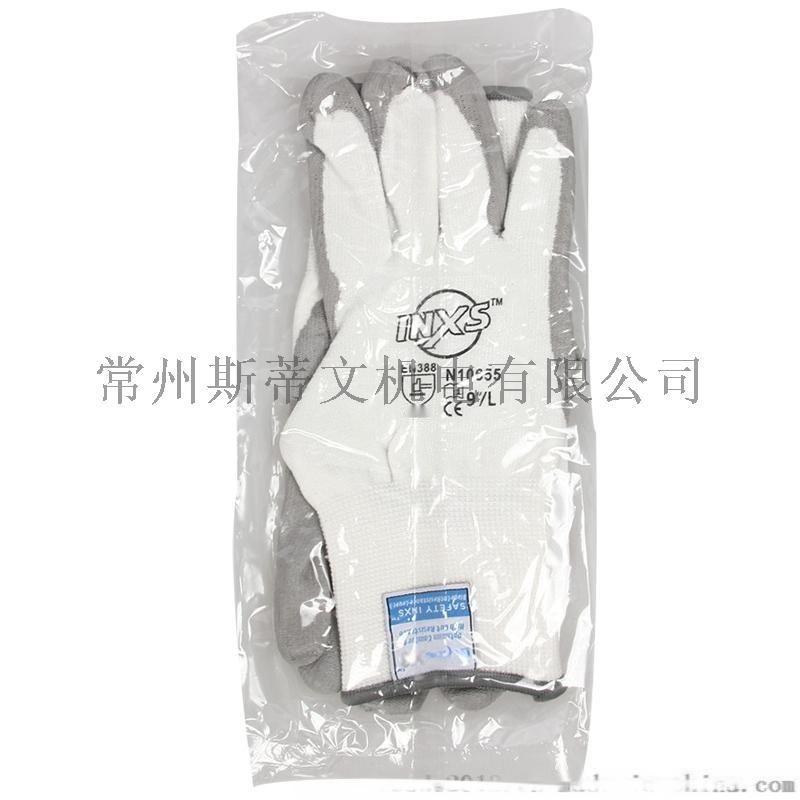 防割防切割手套勞保纖維手套塗層浸膠工業工作勞保用品手套
