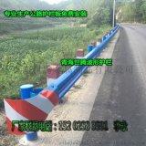 新疆道路波形護欄廠家 烏魯木齊波形護欄 吐魯番噴塑護欄價格 哈密高速護欄板廠家