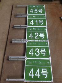 定做铝反光警示牌 变压器警示牌 禁止安全警示牌