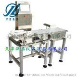 膨化食品自动检重秤JLW-06
