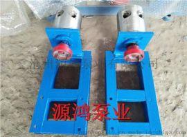 源鸿现货销售YCB5-0.6食品级不锈钢圆弧齿轮泵