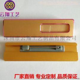 深圳高光氧化彩色胸牌定做 UV立体印刷logo胸章 金属胸牌定做