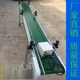 华裕小型输送线 注塑机接驳台流水线 爬坡输送机 铝合金输送线价格