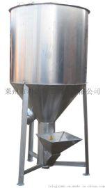 不锈钢立式粉体混合机 干粉混合机涂料混合机螺带混合机