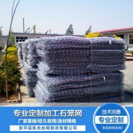 浸塑石笼网山体护坡网 镀锌钢丝石笼网 河滩河道安全防护石笼网