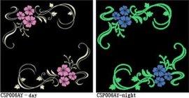 夜光陶瓷(CSP006AY)