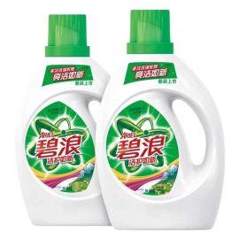 供應碧浪,洗衣液廠家貨源品質好價位低,批發採購量大從優