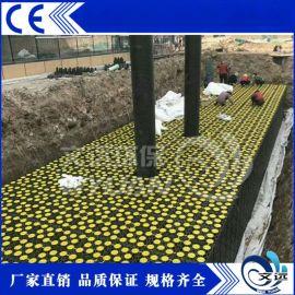 北京延庆厂家直销文远环保雨水收集系统、雨水收集模块、