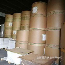 巴西KLABIN 卡拉宾伸性纸袋纸 进口高强度全木浆牛皮纸