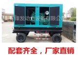 供应15kw可移动便利拖车发电机、移动发电机组