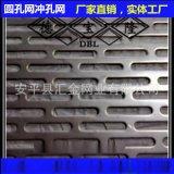 汇金加工定做金属板材冷热镀锌板冲孔网长圆孔1*2米现货供应