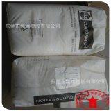 包膠彈性體塑膠原料 彈性體TPE 美國吉力士 OM 1255NX-1